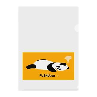 プシューパンダ Clear File Folder