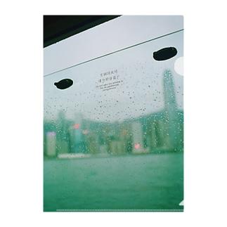 【We♥︎︎香港】雨とスターフェリー Clear File Folder