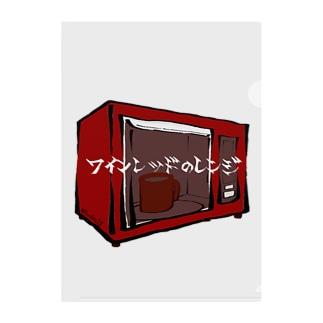 Fondhuのワインレッドのレンジ Clear File Folder