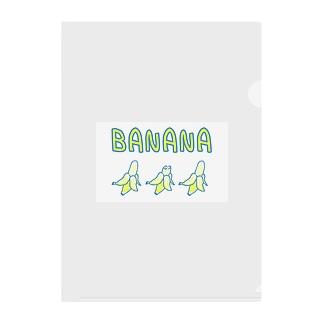 バナナ Clear File Folder