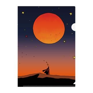 Journey of seeking truth (Sunrise) Clear File Folder