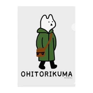OHITORIKUMA Clear File Folder