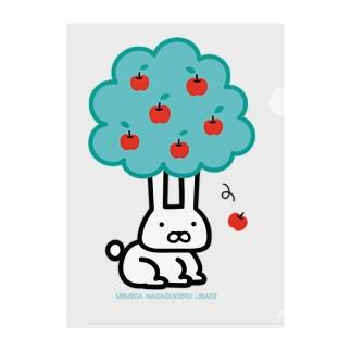耳が長すぎるウサギのリンゴの木 Clear File Folder