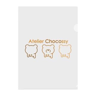 チョコッシー Clear File Folder