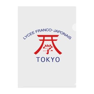 *LFJT - Design original - Lettres bleues Clear File Folder