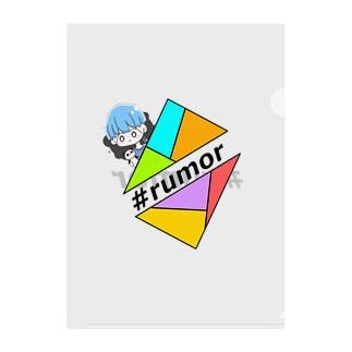 【#噂のぽれくん®】オリジナルロゴ入り Clear File Folder
