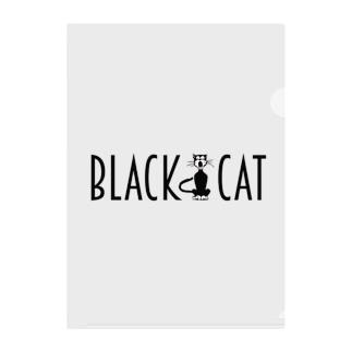 BLACK CAT Clear File Folder