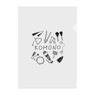 KOMONO Clear File Folder