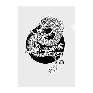 Japanese Dragon Mono Clear File Folder