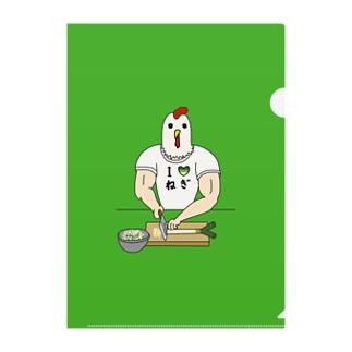 すとろべりーガムFactoryの【背景ミドリ】 ひたすらネギを切るニワトリ男 Clear File Folder