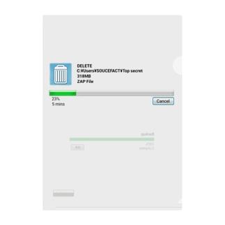 証拠隠滅失敗 Clear File Folder