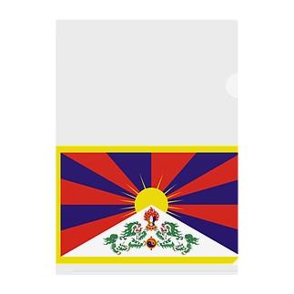 チベット Clear File Folder