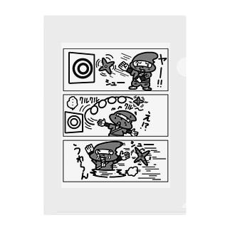 忍者と手裏剣 Clear File Folder
