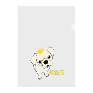うちの子1番☆菊次郎① Clear File Folder