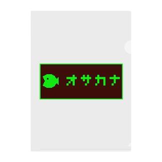 おさかな♪ドット♪ステッカー風♪2106 Clear File Folder