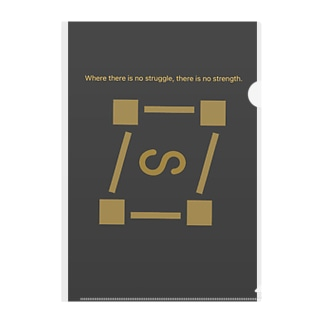 【Where there is no struggle, there is no strength.】  Clear File Folder