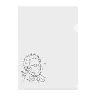 さすらいのシューベルト【作曲家シリーズ】 Clear File Folder