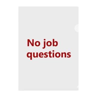 職務質問お断り Clear File Folder