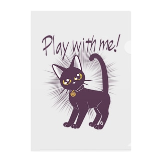 Play with me! Clear File Folder