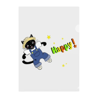 Happy!Happy!Happy! Clear File Folder