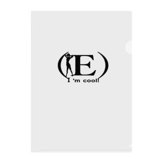 かっこいい~(E)~※黒文字ver Clear File Folder