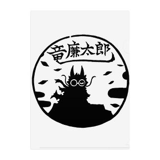 竜廉太郎 Clear File Folder