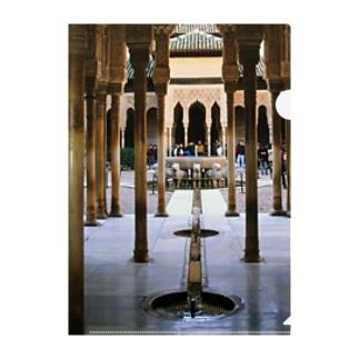 スペイン:ライオンの中庭 Spain: Court of the Lions of Alhambra / Granada Clear File Folder