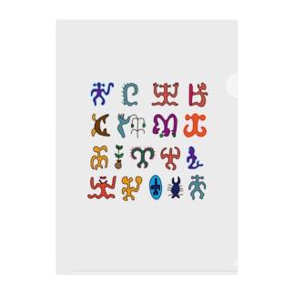 ロンゴロンゴ2(彩色) Clear File Folder