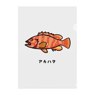 脂身通信Zの【魚シリーズ】アカハタ♪2107 Clear File Folder