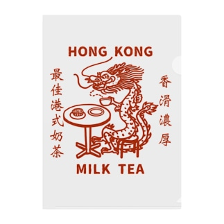 小野寺 光子 (Mitsuko Onodera)のHong Kong STYLE MILK TEA 港式奶茶シリーズ Clear File Folder