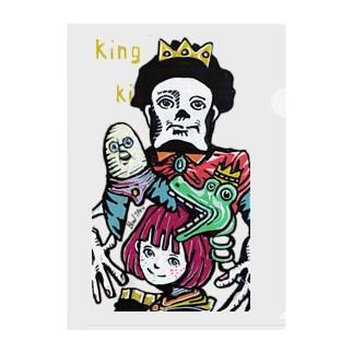 KING Clear File Folder