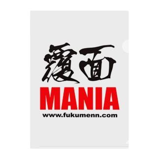 覆面MANIA 2006(黒文字) Clear File Folder