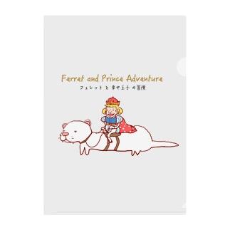 フェレットと幸せ王子 Clear File Folder