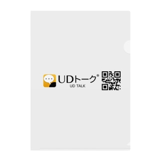 UDトーク ロゴ入りオフィシャルグッズ Clear File Folder