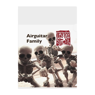 Airguitar Family 東北・嶺上開花(リンシャンカイホー) Clear File Folder