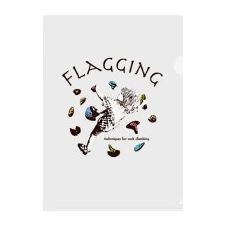 climbing move flagging Clear File Folder