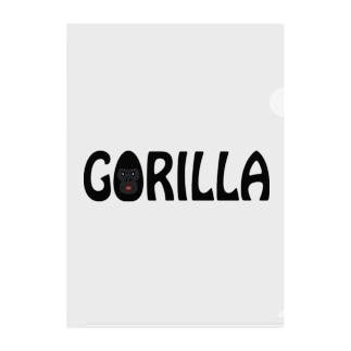 GORILLA(英字+1シリーズ) Clear File Folder