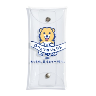 Qべぇプロジェクト Clear Multipurpose Case