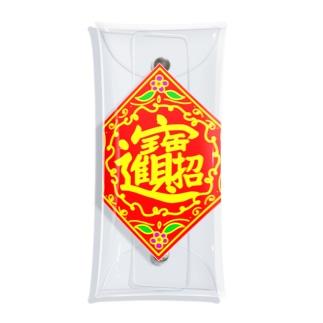 中国の財運アップを願うやつ Clear Multipurpose Case