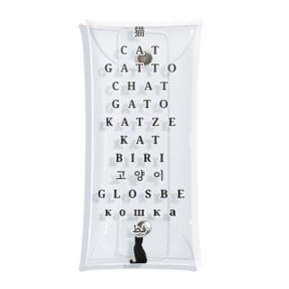 うちのねこの世界の「猫」 Clear Multipurpose Case