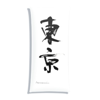 白川香翠 墨の雑貨 東京 Clear Multipurpose Case