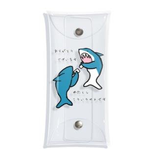 ダイナマイト87ねこ大商会の名刺交換するサメたちです Clear Multipurpose Case