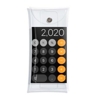 2020 Clear Multipurpose Case