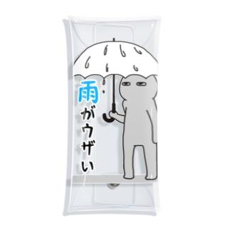 雨がウザい Clear Multipurpose Case
