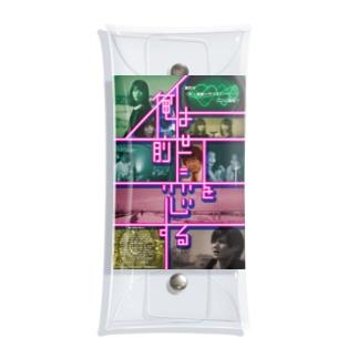 映画「俺は前世に恋をする」ポスタービジュアル Clear Multipurpose Case