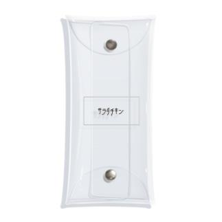 サラダチキン フォント Clear Multipurpose Case