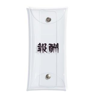 字-JI-/報酬 Clear Multipurpose Case