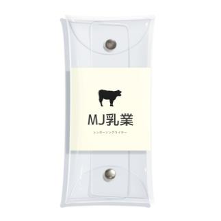 マーフィー乳業 Clear Multipurpose Case
