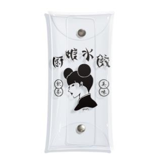 厨娘水餃(美味・飲茶) Clear Multipurpose Case