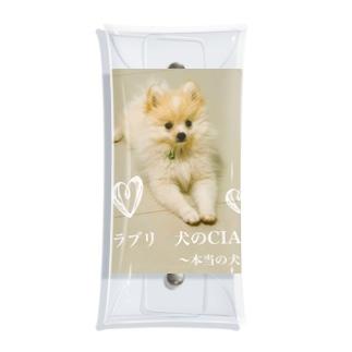 ラブリ 犬のCIA 〜本当の犬〜 Clear Multipurpose Case